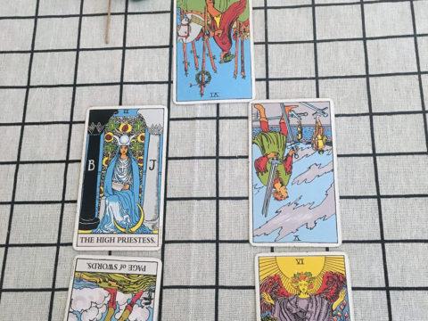 Agata's cards